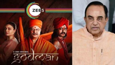 Photo of After Swamy's intervention Zee5 drops controversial Hinduphobic sequence 'Godman'