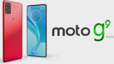 Photo of Moto G9 Plus has been launched, it has 4 camera support