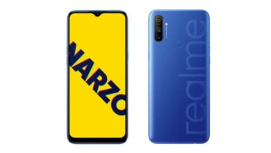Photo of Realme Narzo 10 series new software update, know the details
