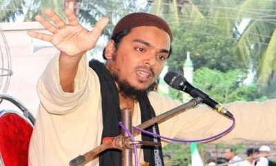 Cleric Peerzada Abbas Siddiqui says Muslims are majority in West Bengal