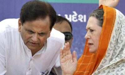 Congress leader Ahmed Patel dies at 71 due to coronavirus related complications