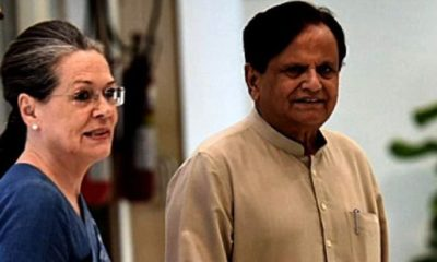 How Congress lost Gujarat to save Ahmed Patel's Rajya Sabha seat