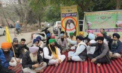 Khalistan slogans at farmer protest: Congress playing dangerous games