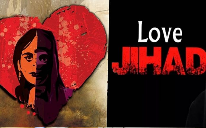 Law against Love Jihad protects women against forced conversions or marriage under deceit