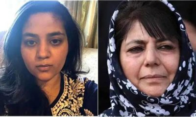 Mehbooba Mufti claims being illegally detained by the J&K administration