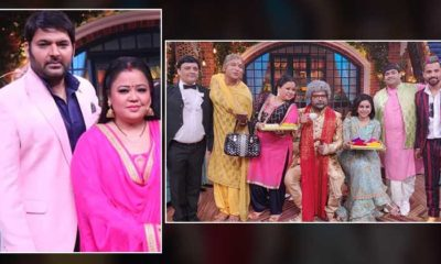 Say What! Bharti Singh to be banned from The Kapil Sharma Show? | Bollywood Bubble